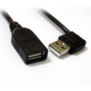 10pcs Right angle 90 Degree USB A M/F extension Cable Cord 11.5cm