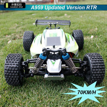 70km/h 1:18 Proportional WL Wltoys A959-B high-speed toy car 2.4G remote control four-wheel drive off-road vehicle drift RC car