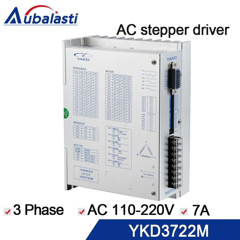 3 phase stepper motor driver YKD3722M AC 110-220V 7A motor driver stepper driver for cnc router engraver and cutting machine 3pcs lot 2m2260 nema34 42 51 2 phase ac stepper motor driver 220v stepper driver