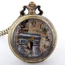 Relojes De bolsillo Vintage De bronce para hombre con pintura De Paris Lanmark Arc De Triomphe, reloj De bolsillo con collar De cadena para chica y mujer, el mejor regalo