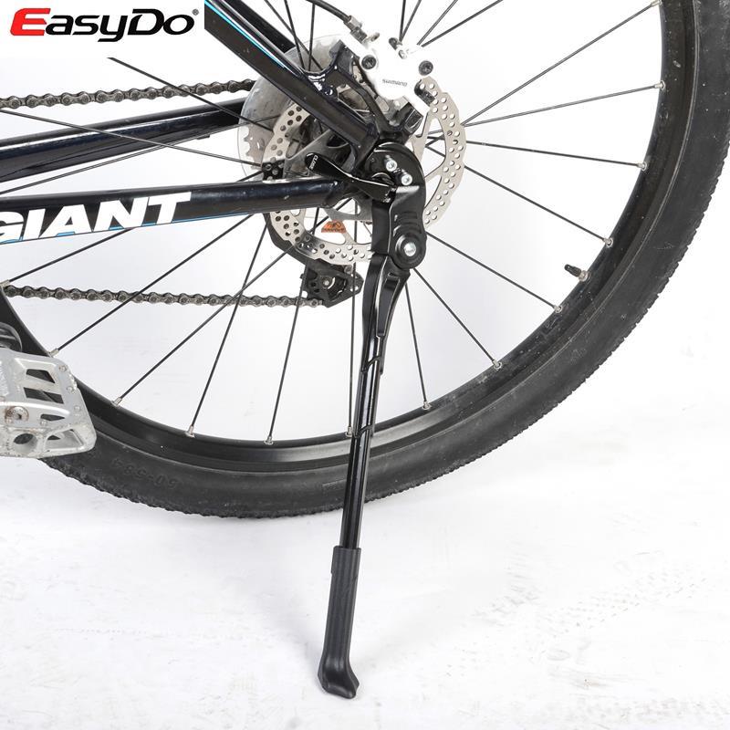 Easydo NEW Bicycle Side Stand Adjustable to 26''-27.5'' MTB Bike Mountain Bike Side Stick Kickstand Kick Stand Kit Bike Stand