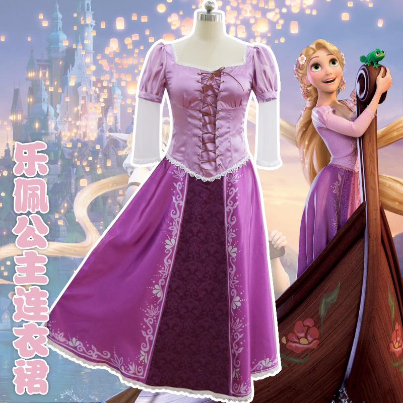 2017 purple adult rapunzel costume tangled adult rapunzel fancy dress womens cosplay tangled rapunzel princess costume for women