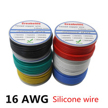 цены 60m 16 AWG Flexible Silicone Wire RC Cable OD 3.0mm Line 6 Colors With Spool Tinned Copper Wire Electrical Wire