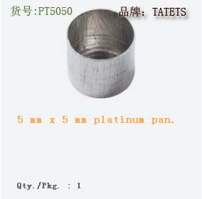 platinum crucible / Swiss Mettler platinum crucible / 5*5mmplatinum crucible /made in china/not lids цена