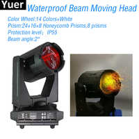 New 350W Waterproof Beam Moving Head Light IP55 DMX512 Sound Party Lights DJ Disco Color Music Outdoor Moving Head Lighting