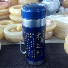 Natural stone Cup Mug Cup Cup Blue gifts sent to parents of healthy drinking water health care