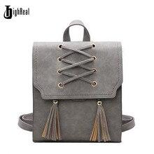 Highreal Новая мода рюкзак кисточкой женщины рюкзак из искусственной кожи школьная сумка женская Повседневная стиль A4 бумаги женские рюкзаки J32