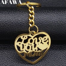 2019 Fashion Love You Mom Heart Stainless Steel Keychains for Women Gold Color Keyholder Jewelry porta chaves mulher K77610B gold stainless steel you