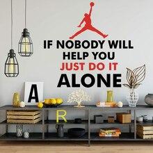 Майкл Джордан Цитата баскетбольная Наклейка на стену детская комната Тренажерный Зал просто сделать это великолепное предложение стикер на стену спальня гостиная винил