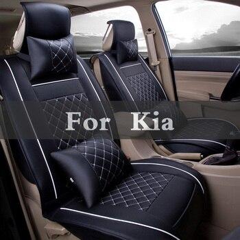 Pu Leather Automobiles Seat Cover Interior Accessories 5 Color For Kia Cadenza Cerato Forte K3 K5 Magentis Mohave Morning