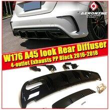 Для Mercedes W176 класс спортивные A45 вид задний диффузор набор из АБС-пластика для задней панели+ 4-выпускной 304 Нержавеющая сталь A180 A200 250 16-18