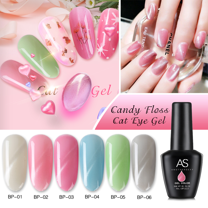 Perfect for Summer 3D Cat Eyes Gel Polish