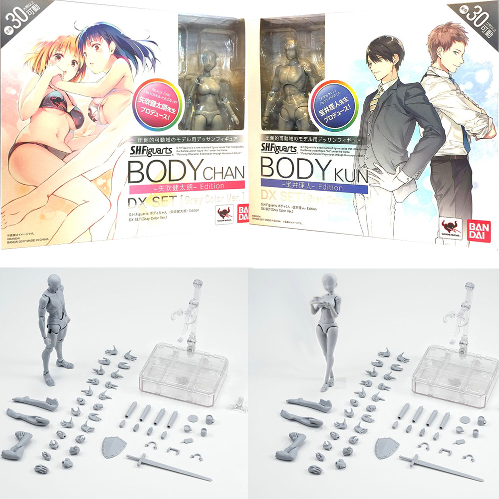 Newest Type 3D SHFiguarts BODY KUN BODY CHAN Figure Grey Color Version PVC Action Figures Collectible Model Toy Christmas Gift original high quality body kun takarai rihito body chan mange drawing figure dx bjd gray color pvc action collectible model toy
