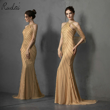 Luxury Beading Gold Color Evening Dress Halter Mermaid Dresses Women Long Party Gown vestidos de fiesta noche