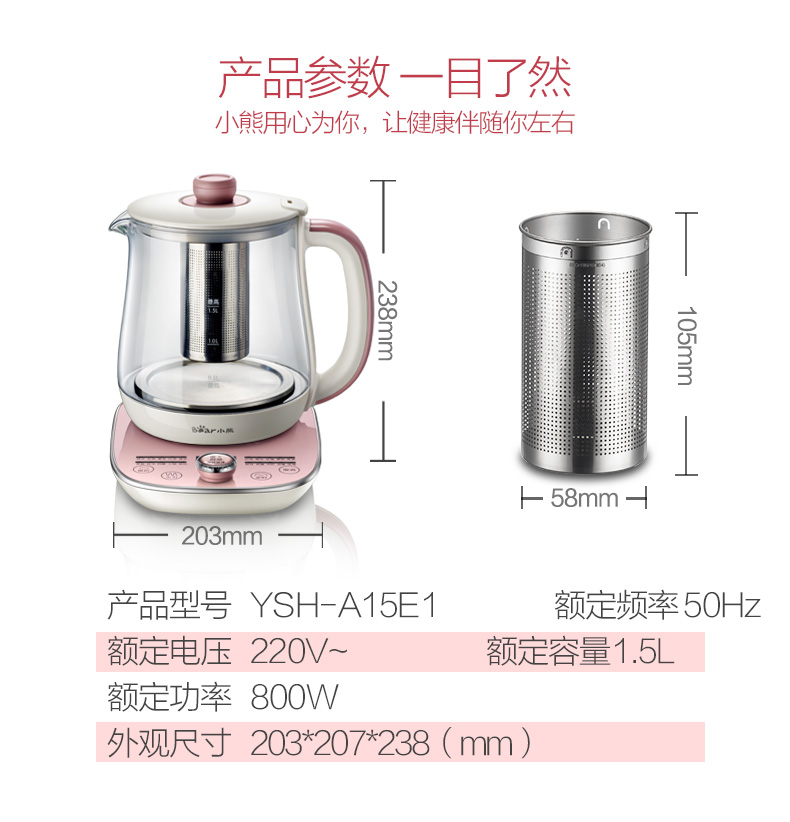 Health Pot Automatic Thickening Glass Multi-function Electric Kettle Teapot Home Tea Pot Health 15
