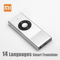 Умный переводчик Xiaomi Moyu AI для путешествий 14 языков 7 дней в режиме ожидания 8H переводная машина Microsoft