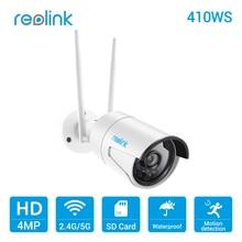 Reolink WiFi Kamera 2,4G/5G 4MP Sd-kartenspeicher Bewegungserkennung HD Drahtlose Ip-kamera