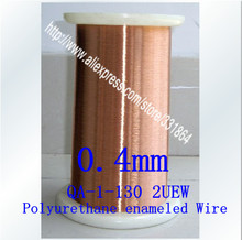 0.4mm *100m / pcs  QA-1-155 2UEW Polyurethane enameled Wire Copper Wire  enameled Repair cable Free shipping