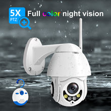1080P Wireless WiFi IP Camera Two Way Audio Talk 5x Optical Zoom PTZ Surveillance Network Dome Outdoor Waterproof CCTV Camera(China)