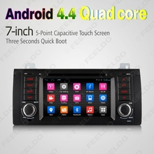 7″ inch Android 4.4.4 Quad Core Car DVD GPS Radio Head Unit For Range Rover(2003~2004) #FD-4599