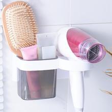 Seamless Stickers Hair Dryer Storage Shelf Bathroom Organizer Box Rack Multi-functional floating shelf