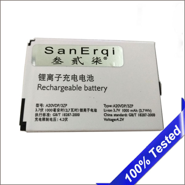 Battery For PHILIPS Xenium X100 X325 T129 A20ZDX/3ZP High Quality SanErqi