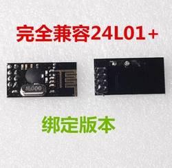 NRF24L01 + Мощность Enhanced 2.4 г Беспроводной Модуль Ультра Bluetooth Remote Беспроводной Дистанционное управление