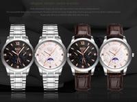 Men S Watches Top Brand Luxury Blue Male Clock Man Quartz Watches Men CURREN Wristwatch Hodinky