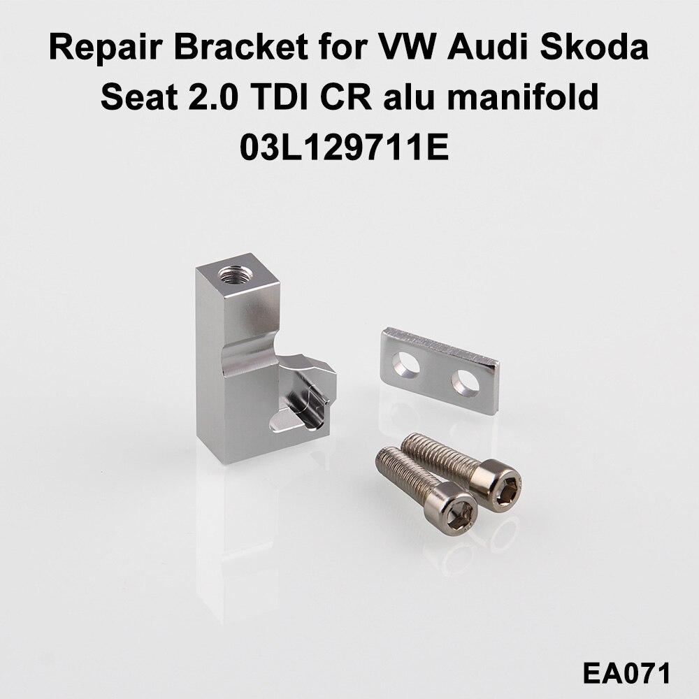 P2015 Repair Bracket for  Skoda Seat 2.0 TDI CR alu manifold 03L129711E New