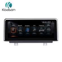 Koason 10.25 Touch Screen Android 8.1 Auto GPS Navigation for BMW X5 F15 X6 F16 (2014-2017) Car Audio Video Multimedia Player