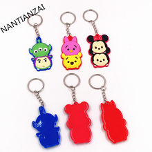 1pcs Tsum Bear Pig Stacked Buzz Mickey Minnie cartoon anime Keychain Key Holder Key Ring For Woman kids girls toy gift Jewelry(China)