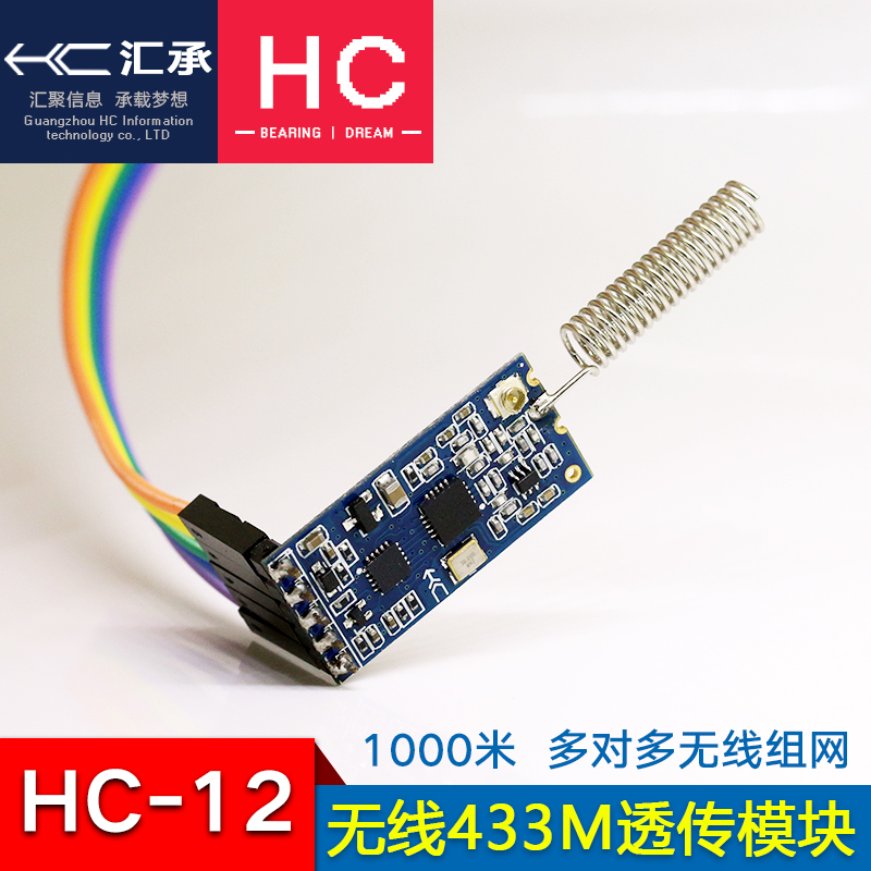 5PCS 433Mhz HC 12 SI4463 SI4438 Wireless Serial Port Module 1000m Replace Bluetooth New and original-in Integrated Circuits from Electronic Components & Supplies