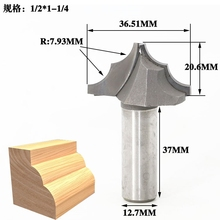 1/2″ shank Woodworking milling cutter engraving machine with lengthened round bottom knife milling keyhole cutter electric wood