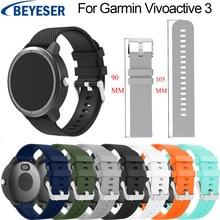 Silicone Band For Garmin Vivoactive 3 Watch Band Strap Bracelet For Garmin Vivoactive 645 Wirst Strap For Garmin Vivoactive3 цена в Москве и Питере
