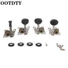 OOTDTY 2R 2L Tuning Pegs Machine Head Tuners for 4 String Ukulele Guitar Accessories  Chord knob стоимость
