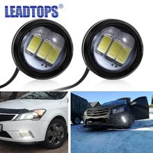 LEADTOPS 2PCS Car DRL Eagle Eye LED Daytime Running Light Motorcycle Screw Lamp Source Waterproof 5630SMD Car Styling AJ(China)