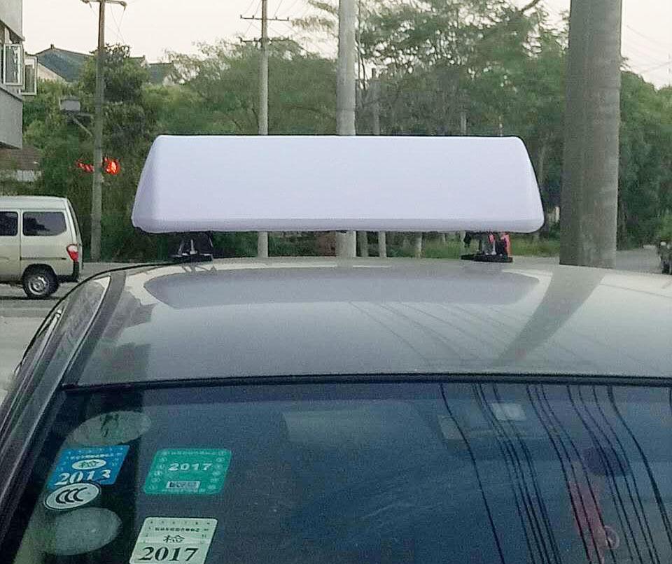 55 ซม. Bright Light Strong แม่เหล็ก DIY โฆษณา LED เปล่า Taxi Cab Top โคมไฟป้ายหลังคา Top Topper ไดร์เวอร์รถ 12