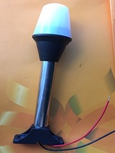 LED 12V Marine Boat All-Round Anchor Light Fixed-Mount Stainless Steel Pole E011081-LD