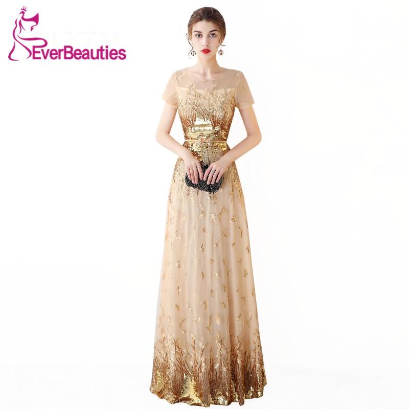 Abendkleider 2018 Evening Dress Long Luxury Sequin Gowns Wedding ...
