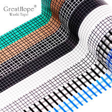 15mmx10m Black White Blue Grid Washi Tape Paper Set Planner Scrapbook Cute Cinta Adhesiva Decor Masking Tapes Office Stationery