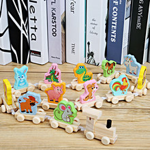 Twelve Zodiac Trains Wooden Toys for Children Montessori Teaching Aids Educational Toy Train Model Animal(China)