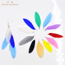Flower Invitation Feather accessories diy jewelry material earrings fringed leaves creative key ring pendant
