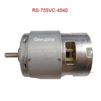 RS-755VC-4540 DC 모터 드릴 드라이버 프린터 팬