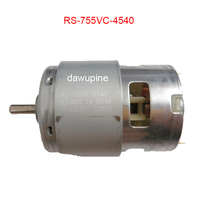 RS 755VC 4540 DC Motor For Drill Screwdriver Printer Fan Home Appliance Massager Electric toy Razor Tool Accessories Spare Parts