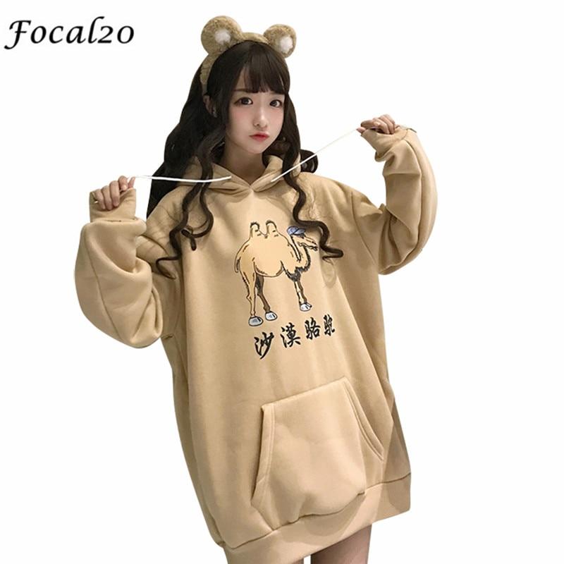 Focal20 Harajuku Desert Camel Chinese Hoodie Women Sweatshirt Pullover Pocket Long Sleeve Sweatshirt Casual Loose Tracksuit Crease-Resistance Women's Clothing