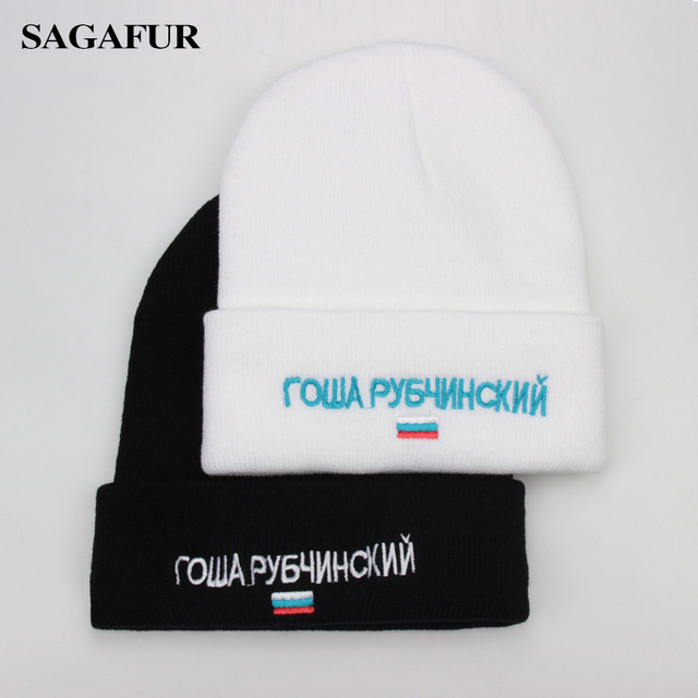 e21222d480bf Embroidery Russian Flag Knitted Hat Female Winter Cap Women's Fashion Brand  Warm Skullies Beanies Men Hat Autumn Stretch Bonnet