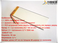 new polymer batteries 3248147 3500mAh 3.7V thium battery Irbis tx18