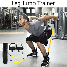 Resistance Bands Bounce agility Trainer Leg Tension rope Men Women Basketball volleyball Football Ankle pull rope Exercise цены