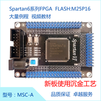 XILINX Spartan6 FPGA Core Board System Board Development Board XC6SLX9 2TQG144C