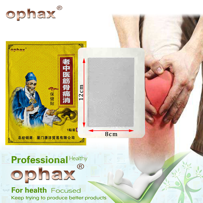 OPHAX 1bag Plus Size Joint Pain Patch Medical Plasters For Knee Neck Back Pain Muscle Relaxation Chinese Herbal Patches Health